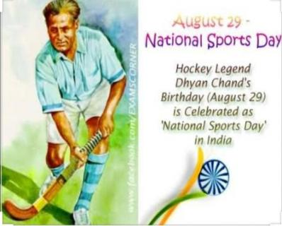 National Sports Day Celebration on August, 29